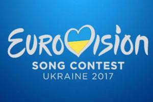 """""""Євробачення-2017"""" прийматиме Київ"""