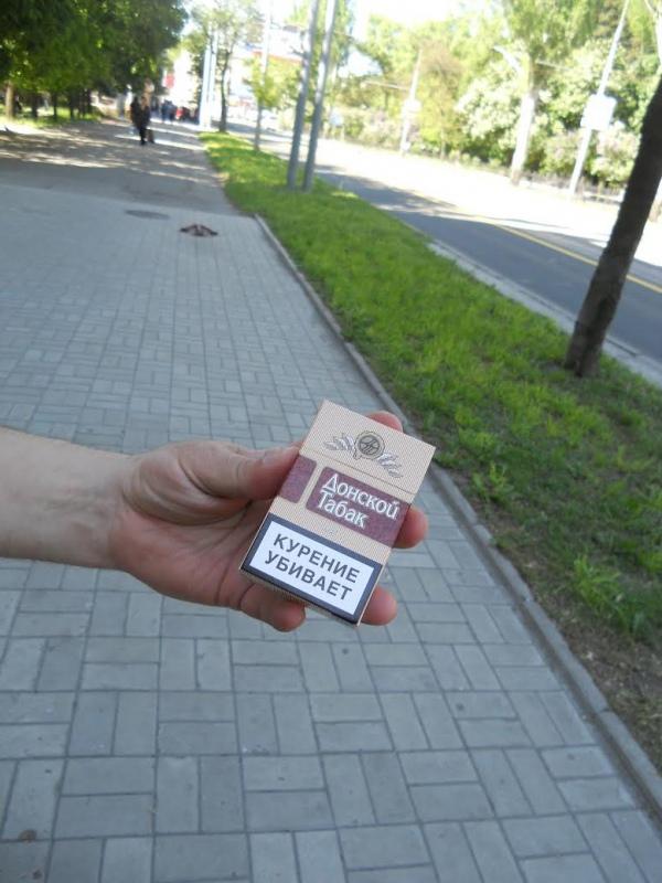0d88931-tabak---copy.jpg