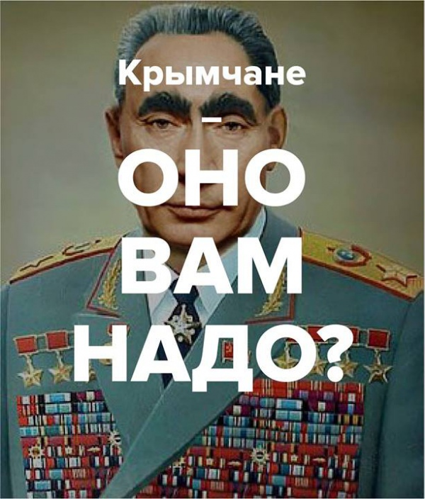 Рада рассмотрит вопрос о роспуске крымского парламента после выводов Конституционного Суда, - Турчинов - Цензор.НЕТ 9018