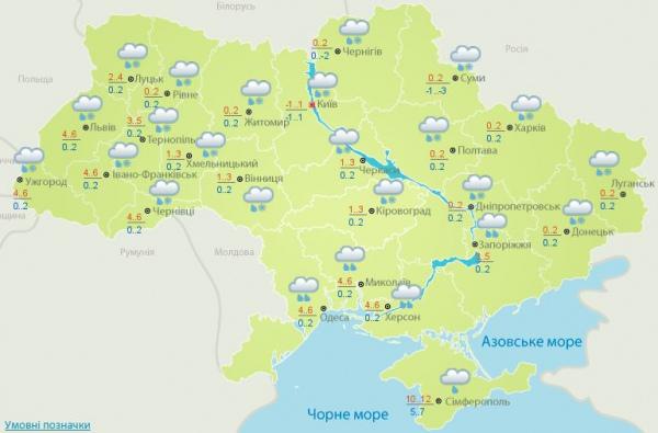 В україні ітиме мокрий сніг з дощем