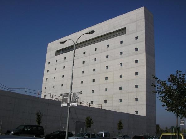 Museo memoria de andalucía in granada іспанія