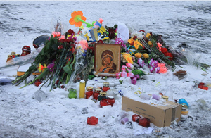 Загиблі Герої Майдану фото, відео