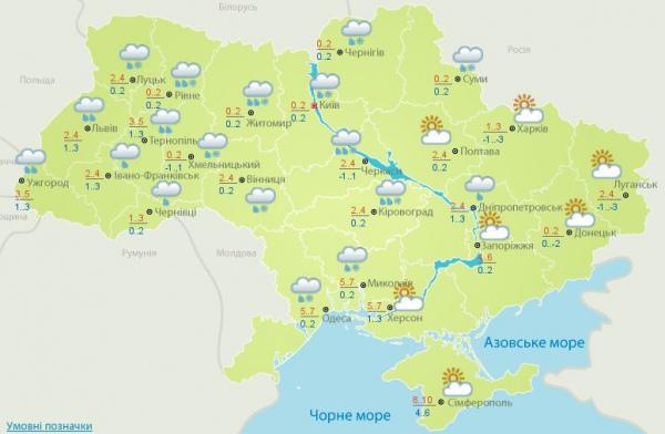 В україну повертається дощ і мокрий