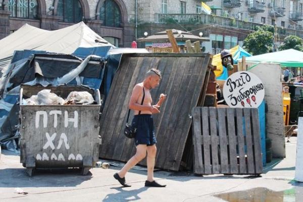 http://life.img.pravda.com/images/doc/4/6/464e6f6-maidan-summer-2014.jpg