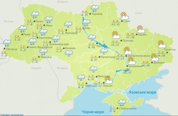 В Україні очікується потепління  - фото 1