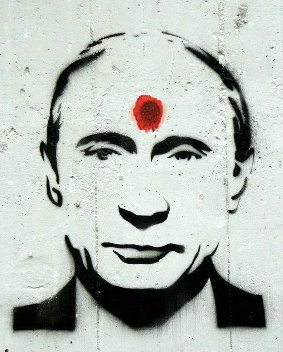 Тимошенко - Путину: Новая власть в Украине - абсолютно легитимная - Цензор.НЕТ 5368