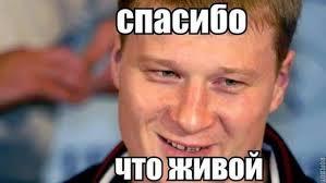 """Розведення сил біля Станиці Луганської і реалізація формули Штайнмаєра, - Лавров назвав умови для проведення нової зустрічі """"нормандської четвірки"""" - Цензор.НЕТ 9596"""