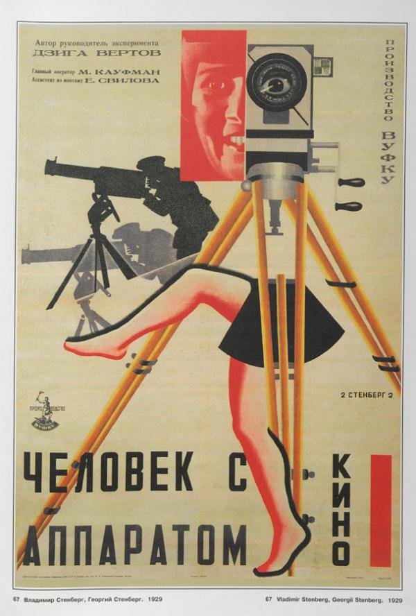 Українську стрічку визнано найвизначнішим документальним фільмом усіх часів 2