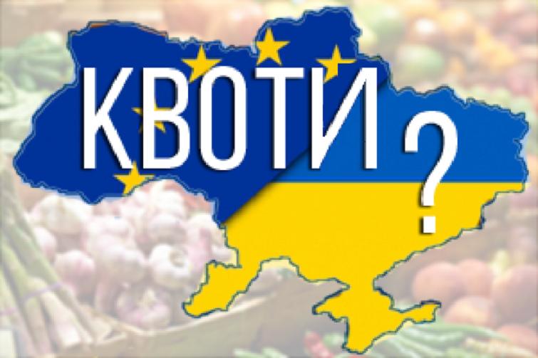 DC5n Ukraine mix in ukrainian Created at 2018-03-28 03 19 60567b40f9d72