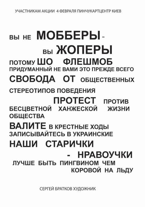 київські шлюхи