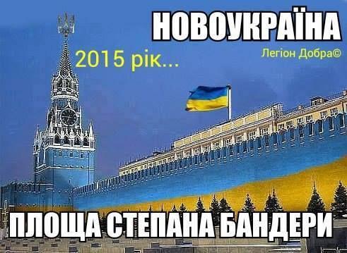 Google поздравляет Украину с Днем Независимости - Цензор.НЕТ 4935
