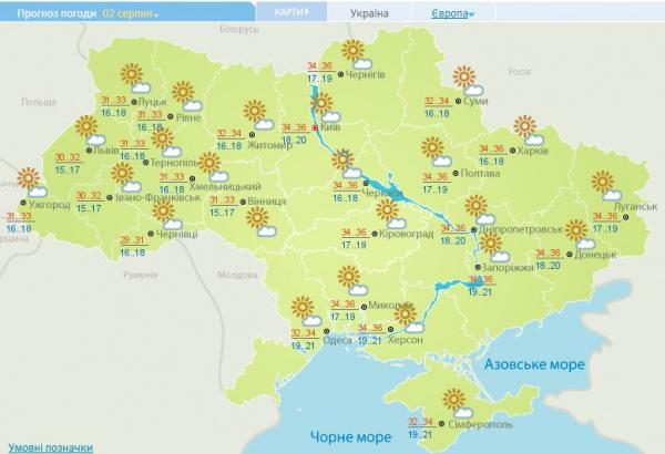 Вночі температура повітря по україні