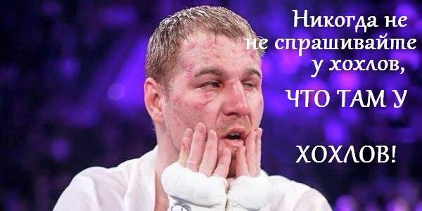 Украинские саблистки выиграли золото этапа Кубка мира, победив в финале Россию - Цензор.НЕТ 2811
