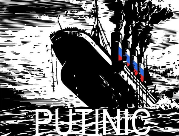 """МИД осудил признание Россией """"независимости Крыма"""" - Цензор.НЕТ 1274"""