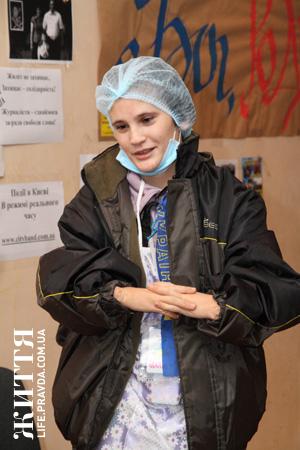 Та самая Лиза. Девушка, в честь которой назвали группу волонтеров Евромайдана