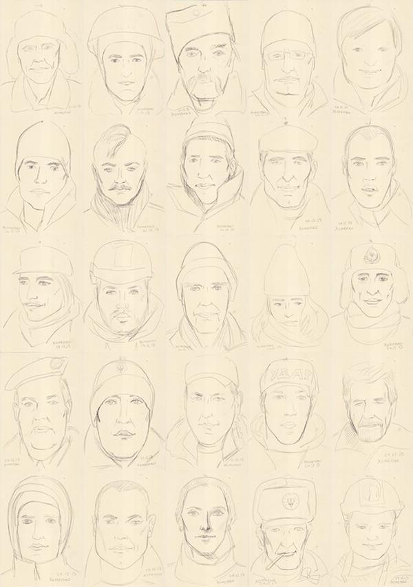 Портрети на майдані робоча назва