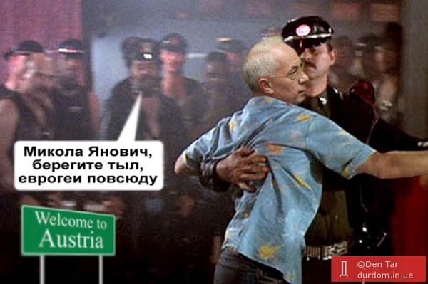 """Беглый Азаров обсуждал в Госдуме """"деликатную тему"""" - Цензор.НЕТ 5928"""