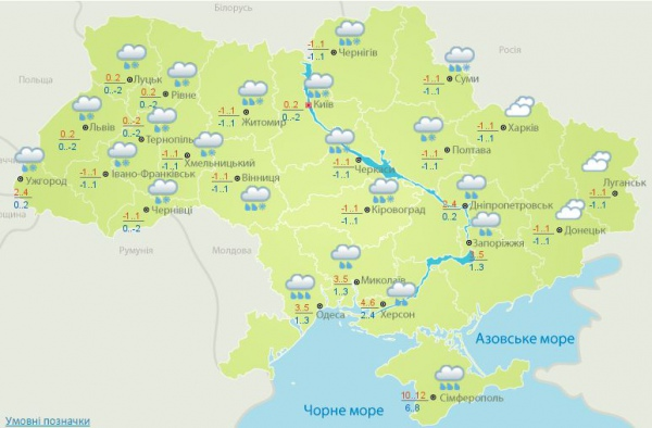 У середу в україні мокрий сніг з дощем