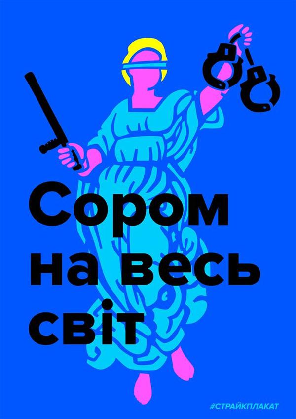 """Госдеп США призвал создать в Украине """"многопартийное техническое правительство"""" - Цензор.НЕТ 1552"""