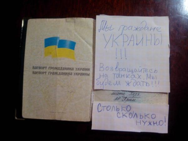 """Патриотический флешмоб в соцсетях """"Крим хоче додому!"""" (ФОТОРЕПОРТАЖ)"""