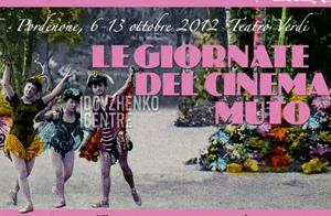 Українське німе кіно їде до італії