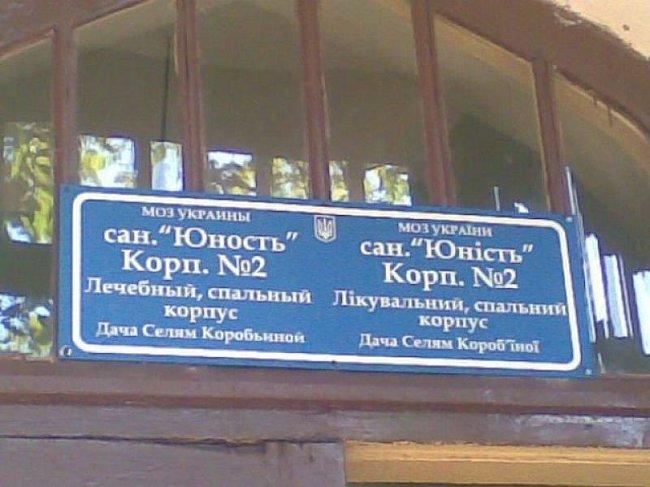 Балкон, на якому були діти. відео. фото