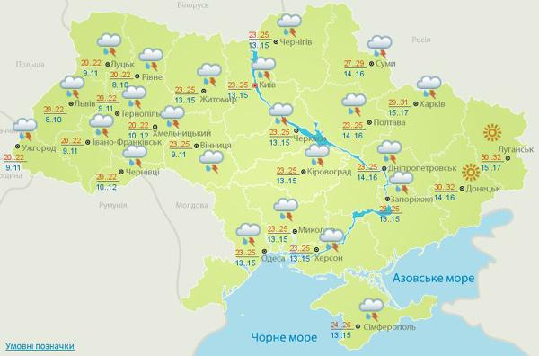 Вихідні в україні будуть теплими і